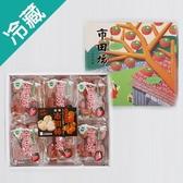 信州市田柿餅禮盒/盒【愛買冷藏】
