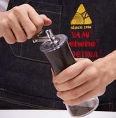 磨豆機 YAMI咖啡豆研磨機迷你便攜手動咖啡機家用粉碎機手搖磨粉機【雙十二快速出貨八折】