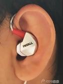 掛耳式入耳式重低音運動蘋果OPPO華為VIVO安卓手機電腦通用耳機女生男線控帶麥跑步K歌 ciyo黛雅