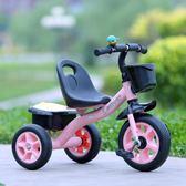 男女兒童三輪車  帶斗2-3-5歲手推 寶寶自行車小孩兒童腳踏車 XY992 【男人與流行】