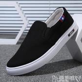 帆布鞋 夏季鞋子老北京布鞋男士休閒鞋潮流一腳蹬懶人板鞋工作透氣帆布鞋 嬡孕哺