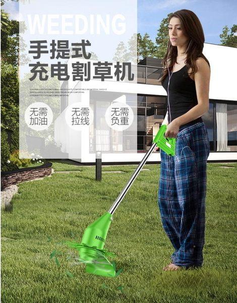 雙鋰電池【NF187充電式電動割草機】充電式電動割草機打草機除草機家用小型