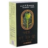 綠源寶~百信度明日葉(茶包) 2.5公克*40包/盒