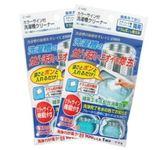 【杰妞】日本不動化學 綠茶洗衣槽清潔劑 100g 天然酵素強效洗淨清潔劑