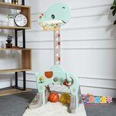 兒童籃球架可升降室內男孩女孩寶寶玩具1-6周歲家用球類投籃架子 XW