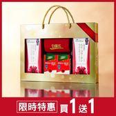 白蘭氏 氣色紅潤禮盒(紅膠原青春凍10入*2+深海魚油蝦紅素30錠*2+收納束口袋)