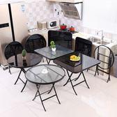 方桌子折疊桌 餐桌 家用吃飯桌簡易桌便攜戶外擺攤圓桌子小戶型【居享優品】