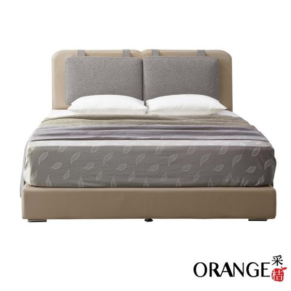 【采桔家居】比索 現代5尺皮革雙人床台組合(二色可選+床頭+床底+不含床墊)