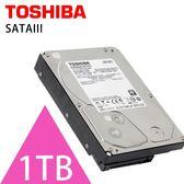 高雄/台南/屏東監視器 TOSHIBA 1TB 3.5吋 SATAIII 監控型硬碟 5700轉(DT01ABA100V)監控系統硬碟