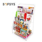 兒童書架鐵藝雜志架繪本架書報置物架落地報刊架展示架6層YYP 走心小賣場