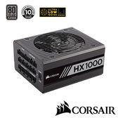 CORSAIR海盜船 HX1000 80Plus白金牌 1000W電源供應器