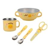 PiYo黃色小鴨-不鏽鋼隔熱餐具組(630136) [衛立兒生活館]