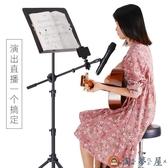 譜架帶話筒架一體古箏小提琴加粗樂譜琴譜曲譜琴譜曲譜架【淘夢屋】