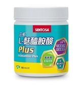 三多L-麩醯胺酸Plus(450g/罐)