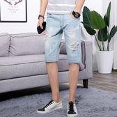 男牛仔短褲子 男夏季百搭時尚男裝韓版修身破洞5五分褲《印象精品》t1165