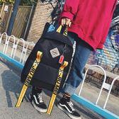 日韓原宿高中學生書包男字母飄帶時尚潮流雙肩包校園電腦休閒背包 森雅誠品