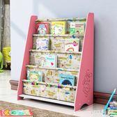 書架兒童書櫃幼兒園圖書架小孩家用簡易繪本架卡通玩具收納架 PA1674 『pink領袖衣社』