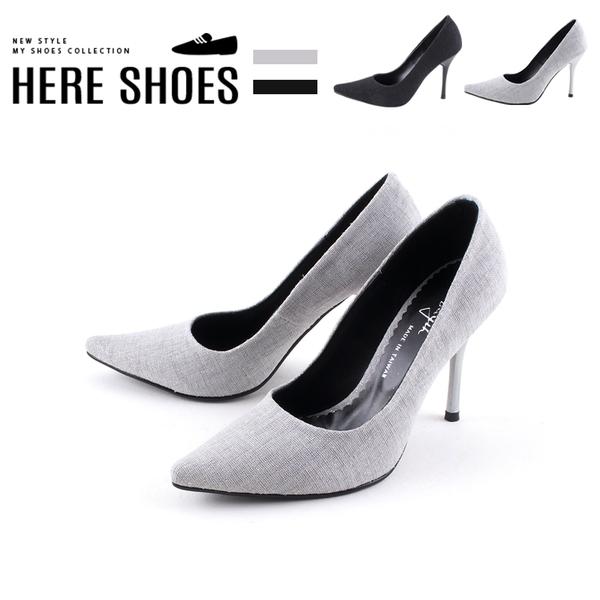 [Here Shoes]MIT台灣製 8.5cm跟鞋 優雅氣質編織紋亮粉 尖頭細跟高跟鞋 婚禮鞋-KG792