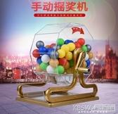 小號透明手動搖獎機搖號機工程招標企業抽獎摸號機乒乓球抽獎道具CY『新佰數位屋』