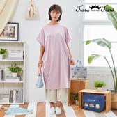 【Tiara Tiara】百貨同步新品aw全  純色連袖長版上衣(白/米白/紫/綠/卡其)