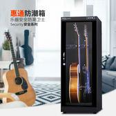 防潮箱民謠木吉他包41寸尤克裏琴箱40寸古典加厚琴盒電吉它袋子igo 寶貝計畫