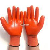 勞保手套 勞保手套 防水PVC滿掛膠全浸膠加厚加大耐磨耐油工作掛膠手套 伊芙莎