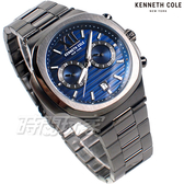 Kenneth Cole 羅馬 雙環 時尚魅力 兩地時間 IP灰黑電鍍x藍 不銹鋼 男錶 日期顯示窗 KC51017003