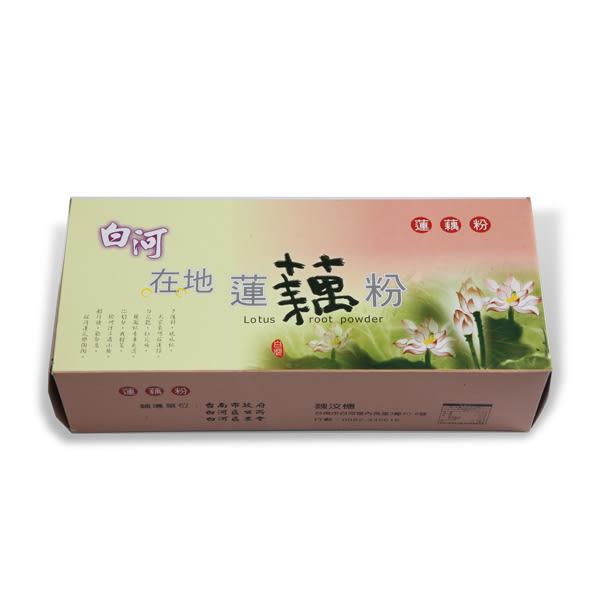白河100%蓮藕粉(600g)