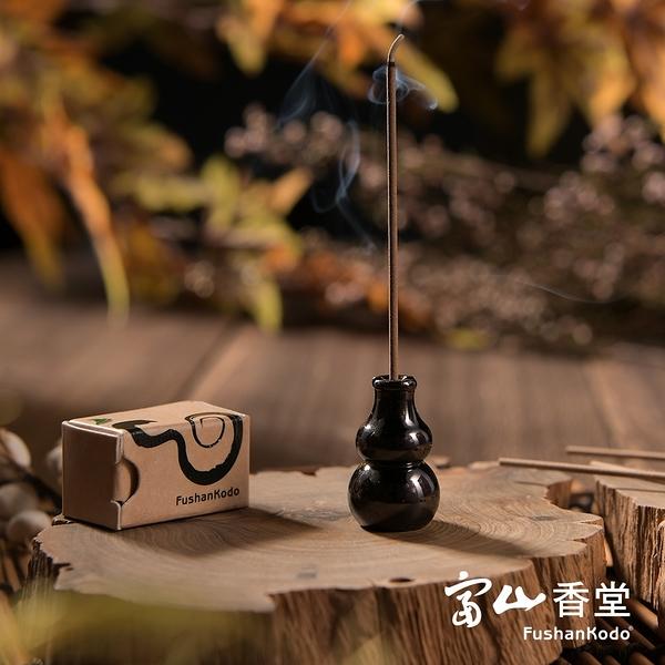 【富山香堂】招財 銅製葫蘆兩用香座 盤香 香插 臥香 香插