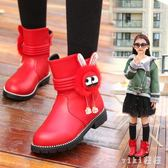 兒童短靴 韓版女童靴子秋兒童馬丁靴中大童寶寶皮靴雪地靴 nm8827【VIKI菈菈】
