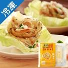 卡好蔥抓餅440g(4片)/包【愛買冷凍】