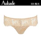 Aubade-極光鑲鑽S蕾絲大版丁褲(肤...