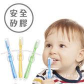 矽膠兒童牙刷 寶寶乳牙刷 嬰兒牙刷 RA14703