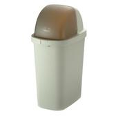 中福星掀蓋垃圾桶9L