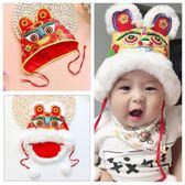 虎頭帽子冬寶寶加棉仿兔毛虎頭帽傳統手工刺繡辟邪嬰兒抓周老虎帽