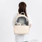 貓包太空艙雙肩寵物背包夏天外出便攜包貓書包透明貓袋貓咪用品裝 一米陽光