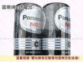 【GU245】Panasonic環保碳鋅電池 國際牌 2號碳鋅電池『2入』2號電池★EZGO商城★