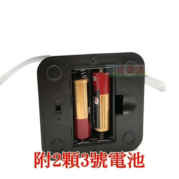 【JIS】A451 附電池 電動趕蒼蠅器 防蟲器 驅趕器 驅趕蒼蠅 電動旋轉 軟性葉子 野餐 露營 黏蠅板