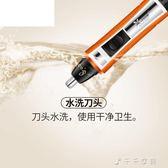 電動鼻毛修剪器男士男用防水充電式去刮剃鼻毛器消費滿一千現折一百