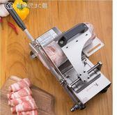 切肉機304不銹鋼凍肉羊肉捲切片機家用手動切肉機片肉切肉片igo 中秋節禮物