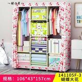 衣柜簡易布衣柜單人經濟型衣櫥