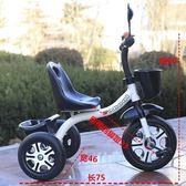 兒童三輪車腳踏車小孩單車1-3-6歲兒童手推車男女玩具童車寶寶自行車·樂享生活館liv