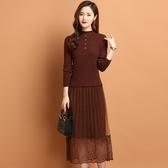 洋裝連身裙針織連身裙女2020年新款秋裝中長款氣質蕾絲的打底毛衣裙子NA16-B 1號公館