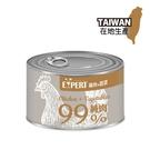 【艾思柏】 純肉犬罐 雞肉+蔬菜口味 165G