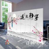 現代中式實木屏風隔斷客廳時尚辦公室會所會議室折疊