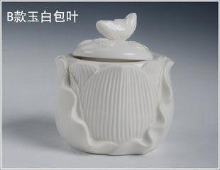 包葉聖水杯 供水杯 佛教用品 2款可選
