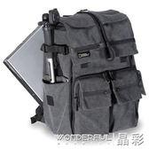 相機包 NG W5070 攝影包 後背相機包 單反 電腦包書包 旅行包  晶彩生活
