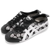 【六折特賣】Asics 復古慢跑鞋 Mexico 66 黑 白 特殊圖樣 休閒鞋 基本款 女鞋 亞瑟士【PUMP306】D620N-9001