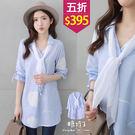 【五折價$395】糖罐子領巾圓點直條紋棉...