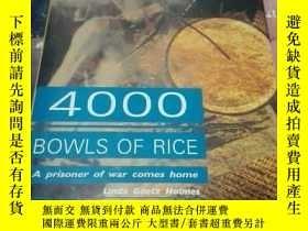 二手書博民逛書店4000BOWLS罕見OF RICE (4000碗米飯)精裝16